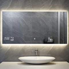 Spiegels met verwarming